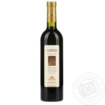 Вино Vardiani Саперави ординарное красное сухое 9,5-14% 0,75л