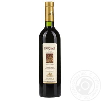 Vardiani Pirosmani Red Semi-Dry Wine 11,5% 0,75l - buy, prices for Novus - image 1