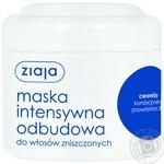 Маска для волосся Інтенсивне відновлення з керамідами Ziaja200 мл