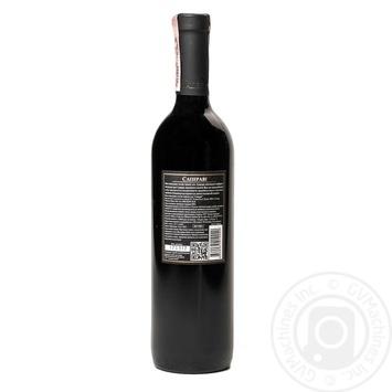 Вино Teliani Valley Сапераві червоне сухе 13% 0,75л - купити, ціни на Novus - фото 2