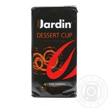 Кофе Жардин молотый 250г Россия