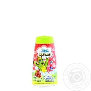 Шампунь Happy Moments Дракоша з суницею для дітей 240мл - купити, ціни на Ашан - фото 6