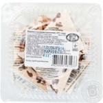 Burenka Portioned Cream 10%