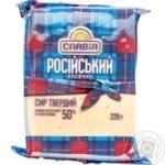 Сыр Славія Российский классический 50% 220г