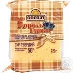 Сыр Славия Король Гурман твёрдый со вкусом топленого молока 50% 220г