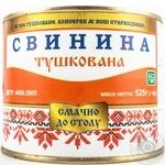Meat Etnichni miasnyky pork canned 525g