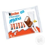 Шоколад молочный Kinder Chocolate Maxi с молочной начинкой 6*21г