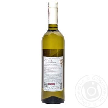 Вино белое Винодельческое хозяйство Князя П.Н.Трубецкаго Алиготе натуральное виноградное столовое сортовое сухое 12% 750мл - купить, цены на Novus - фото 3