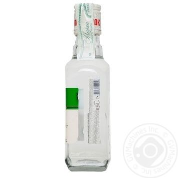Водка Первак Домашняя ржаная особая первого перегона 40% 0,25л - купить, цены на СитиМаркет - фото 2