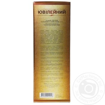 Konʹyak Ukrayiny Shustov Yuvileynyy vintage 43% 0,5l - buy, prices for Novus - image 5