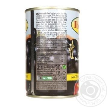 Маслины Иберика мини черные с косточкой 300г - купить, цены на Ашан - фото 3
