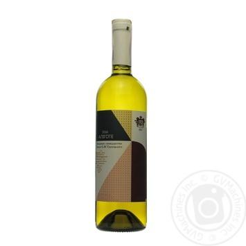 Вино белое Винодельческое хозяйство Князя П.Н.Трубецкаго Алиготе натуральное виноградное столовое сортовое сухое 12% 750мл - купить, цены на Novus - фото 1