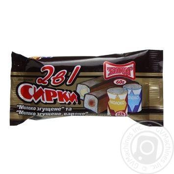 Cottage cheese Zlagoda 2in1 with boiled condensed milk 30g+condensed milk 30g in chocolate glaze 15% Ukraine - buy, prices for Furshet - image 5