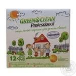 Порошок пральний Green&Clean Professional для дитячого одягу 12кг