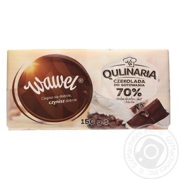 Шоколад черный Wawel Qulinaria 150г