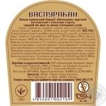 Ararat Vaspurakan 15YO Brandy 700ml gift box - buy, prices for Novus - image 2