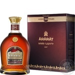 Ararat Nairi 20yrs brandy 40% 0,7l gift box