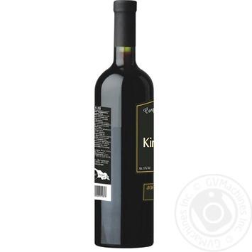 Вино CGW Tbiliso Kindzmarauli червоне напівсолодке 11% 0,75л - купити, ціни на Novus - фото 3