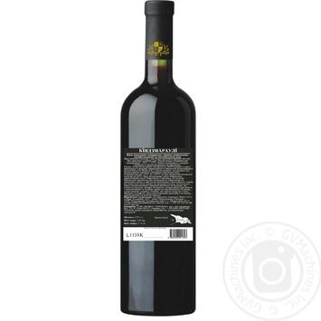 Вино CGW Tbiliso Kindzmarauli червоне напівсолодке 11% 0,75л - купити, ціни на Novus - фото 4