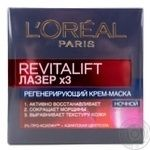 Крем-маска L'oreal Paris Revitalift ночной лазер регенерирующий 50мл
