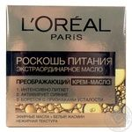 L'Oreal Luxury For Face Cream-Oil