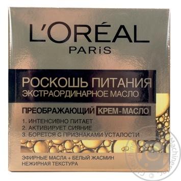 L'Oreal Luxury For Face Cream-Oil
