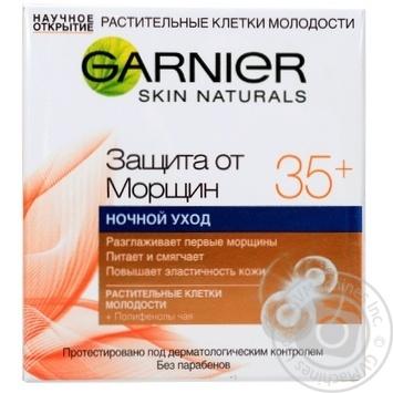 Крем нічний Garnier Skin Naturals Захист від зморшок від 35 років 50мл