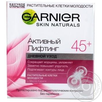 Крем дневной Garnier Активный лифтинг 45+ 50мл