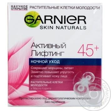 Крем ночной Garnier Активный лифтинг 45+ 50мл
