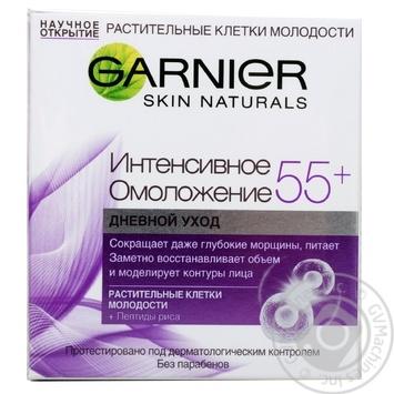 Garnier Skin Naturals To Deep Wrinkles For Women For Face Day Cream