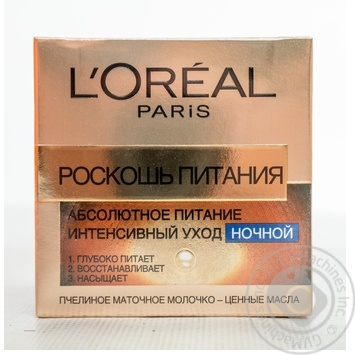 L'Oreal Luxury Nutrition Rich Care Night Cream.