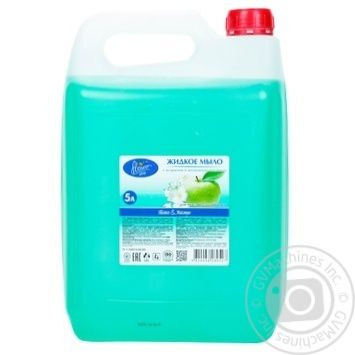 Flower Shop Apple And Jasmine For Hands Liquid Soap - buy, prices for Metro - image 1