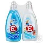 Rinser E for washing 4000ml