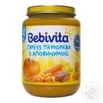 Пюре Bebivita тыква и морковь с говядиной 190г