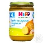 Baby puree HiPP Turkey in pumpkin puree for 4+ month old babies glass jar 190g Hungary