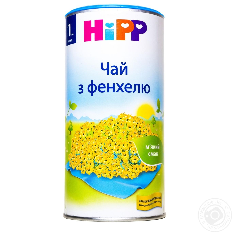 15cf2543f9533d Чай дитячий ХіПП трав'яний з фенхелю з 1 тижня 200г → Дитяче ...
