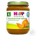 Пюре ХиПП Первая детская тыква без соли для детей с 4 месяцев 125г