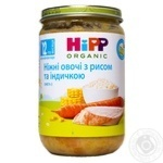 Baby puree HiPP Turkey in vegetables with rice for 12+ month old babies glass jar 220g Hungary