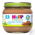 Пюре мясное ХиПП из говядины без соли для детей с 4 месяцев 80г