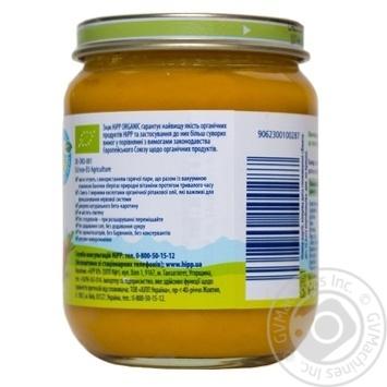 Пюре ХиПП овощное ассорти с омега-3 жирными кислотами для детей с 4 месяцев 125г - купить, цены на Novus - фото 2