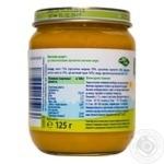 Пюре HiPP овочеве асорті з омега-3 жирними кислотами для дітей з 4 місяців 125г - купити, ціни на Novus - фото 3