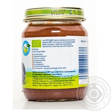 Hipp for children from 4 months plum puree 125g - buy, prices for CityMarket - photo 3