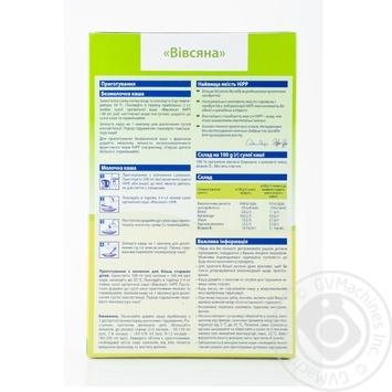 Каша детская HiPP  био-овсяная безмолочная с 5 месяцев 200г - купить, цены на Novus - фото 3