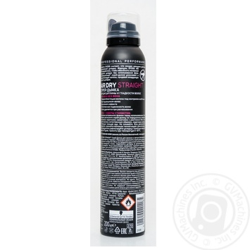 Спрей-дымка для волос Syoss Air Dry Straight 200мл - купить, цены на МегаМаркет - фото 3
