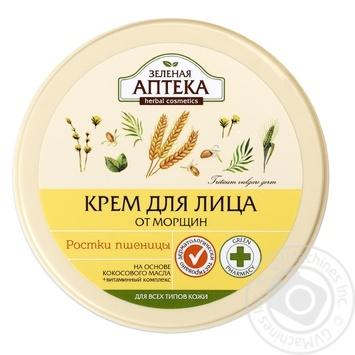 Крем для лица Зеленая аптека ростки пшеницы 200мл