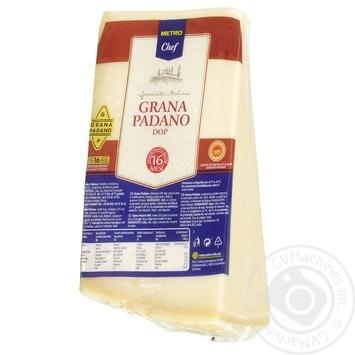 Сыр METRO Chef Grana Padano 16 месяцев фасовка