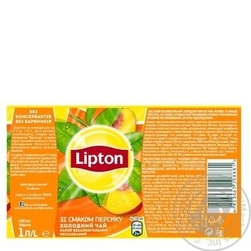 Холодный чай Lipton со вкусом персика 1л - купить, цены на Novus - фото 2