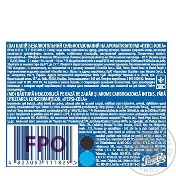 Напиток Pepsi 0,33л ж/б - купить, цены на Novus - фото 2