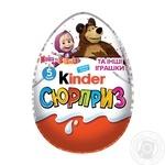 Яйце Kinder Сюрприз із молочного шоколаду з іграшкою всередині 20г