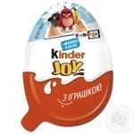 Яйцо Kinder Joy шоколадное с хрустящими вафельными шариками 20г